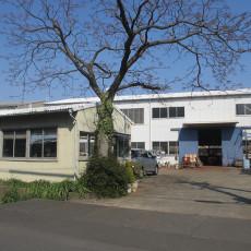 遠州鉄工株式会社